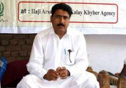Central Intelligence Agency (CIA) planned to break out Shakil Afridi from Peshawar jail: Russian news agency