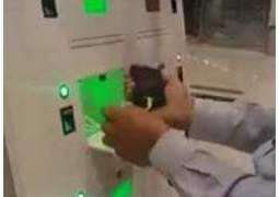 Finger-sensor boxes enable secure mobile charging at New Islamabad Airport