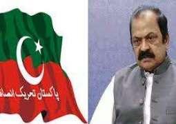 Pakistan Tehreek-e-Insaf (PTI) demands Rana Sanaullah's resignation over misogynist remarks