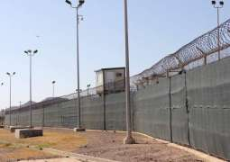 US transfers first Guantanamo prisoner under Trump