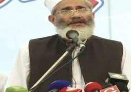 MMA to build Quaid's Pakistan , Senator Sirajul Haq