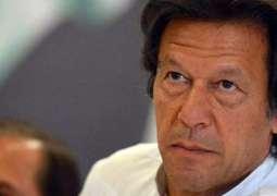 Anti-Terrorism Court acquits Imran Khan in SSP Asmatullah Junejo torture case