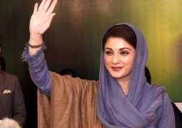 Maryam Nawaz expected to be sentenced for 7 to 14 years: Lawyer
