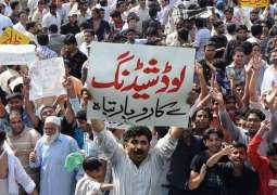 Pakistan People's Party  to hold series of protest against power crisis in Sindh