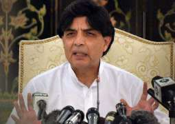 Ch Nisar addresses press conference, vows to continue playing proactive role in PMLN