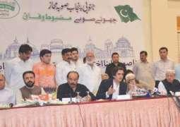 South Punjab Mahaz to integrate into PTI