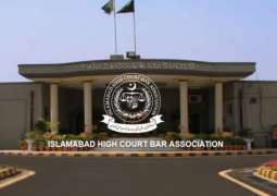 No 'circus', 'neelam ghar' to be allowed on TV this Ramazan: IHC