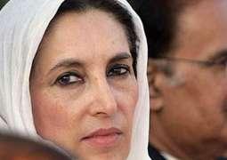 Law Minister laments delay in BB's assassination case verdict
