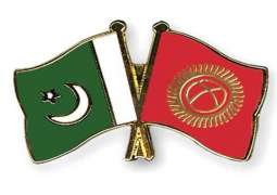 Kyrgyzstan wants to improve bilateral trade with Pakistan