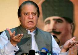 PMLN leader Sheikh Waqas comes out against Nawaz Sharif