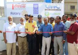 Coca-Cola & Rotary inaugurate water filtration plant at world's 5th largest slum in Sindh