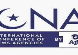 International Conference of News Agencies to be held in Islamabad Sunday