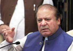 Whatever I said was also stated by Musharraf, Mahmood Durrani, Rehman Malik: Nawaz Sharif