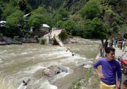 Neelam Valley tragedy: Another body recovered, death toll reaches 7