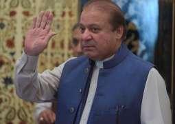 Whatever I said was also stated by Pervez Musharraf, Mahmood Durrani, Rehman Malik: Nawaz Sharif