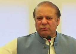 Resolution condemning Nawaz's remarks about Mumbai attacks tabled in Sindh Assembly