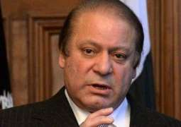 Former prime minister Nawaz Sharif describes National Security Committee (NSC) statement as 'regrettable, painful'