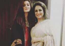 Zara Noor Abbas wishes khala Bushra Ansari on her birthday