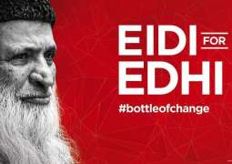 Coca-Cola partners with Edhi Foundation again for Ramazan fundraising