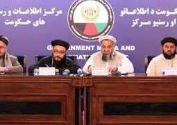Ulema condemn Farah clash and briefs on Indonesia conference