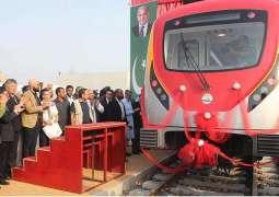 Orange Line Train to undergo trial run in Lahore today