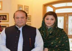 Avenfield case: Nawaz Sharif, Maryam Nawaz to record statement on Friday, rules court