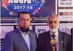 Pak-Qatar Takaful Group conferred FPCCI Brands of the Year 2018