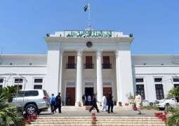 Standing Committee on Gilgit Baltistan Home Dept meets