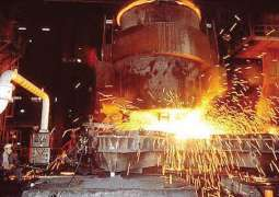ECC approves 3-month salaries to Steel Mills workers