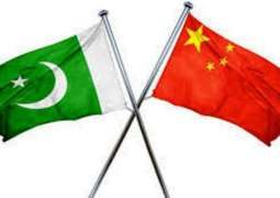 China expects Pakistan's active role in Shanghai Cooperation Organization (SCO)