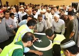 Texas Muslims mourn slain Pakistani student Sabika Sheikh