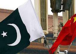 Pakistan, China forge Model of State-to-State relation, as they celebrate 67th anniversary