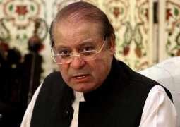I was removed as prime minister to save Musharraf: Nawaz Sharif