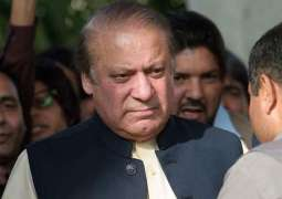 Nawaz labels slapping incident 'part of PTI's culture'