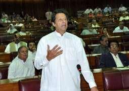 Imran Khan addresses NA after passage of FATA Reforms Bill