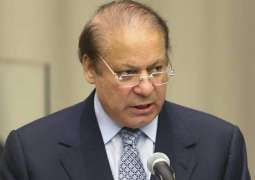 Did not oust spy chief who asked for resignation in larger interests: Nawaz Sharif