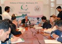 Pakistan Embassy in Washington hosts Interfaith Iftar Dinner
