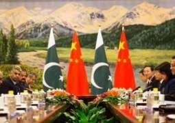 چین نے بھارتی اخبار وچ چھپن والی خبر دا سختی نال نوٹس لے لیا