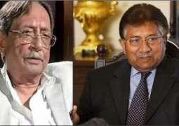 بھارتی خفیہ ایجنسی 'را'نے پرویز مشرف دی جان بچائی سی