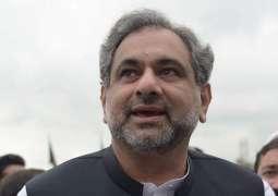 رئيس الوزراء الباكستاني يحث كافة الأحزاب السياسية على حل القضايا الوطنية عبر الإجماع