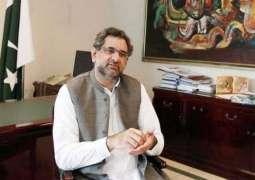 رئيس الوزراء الباكستاني: الحكومة الحالية تركز على جلب الاستقرار الاقتصادي في البلاد