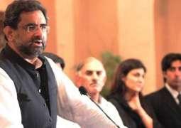 رئيس الوزراء الباكستاني: النظام الديمقراطي ضمان للتنمية الوطنية