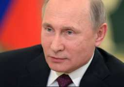 US pullout from Iran nuclear deal raises threats for Israel, warns Putin