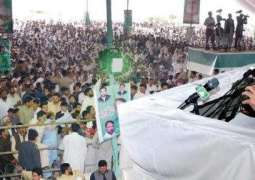 People have decided today who to vote on July 25: Nawaz Sharif