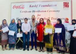 300 Beneficiaries Graduate from Coca-Cola Funded Kashf's Pasrur Vocational Center