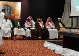 وزير الشؤون الإسلامية يلتقى الأئمة والخطباء والدعاة في مدينة دار السلام