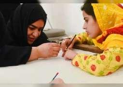"""""""إرثي """" يطلق أول برنامج للتبادل الحرفي مع باكستان"""