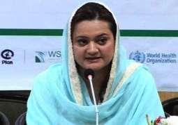 وزيرة الإعلام الباكستانية: الحكومة الحالية تغلبت على أزمة الطاقة في البلاد