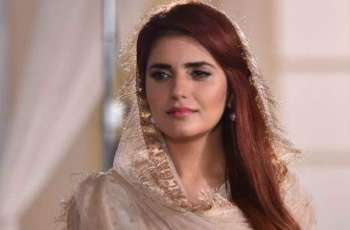 Momina Mustehsan again sings a Ramzan OST and it is absolutely beautiful