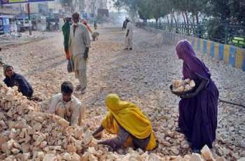 Gilgit Baltistan (GB) government promulgates GB Order 2018